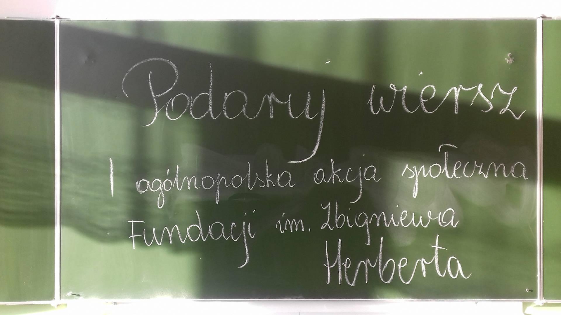 Wiadomości Szkoła Podstawowa Im Adama Mickiewicza W Borowej